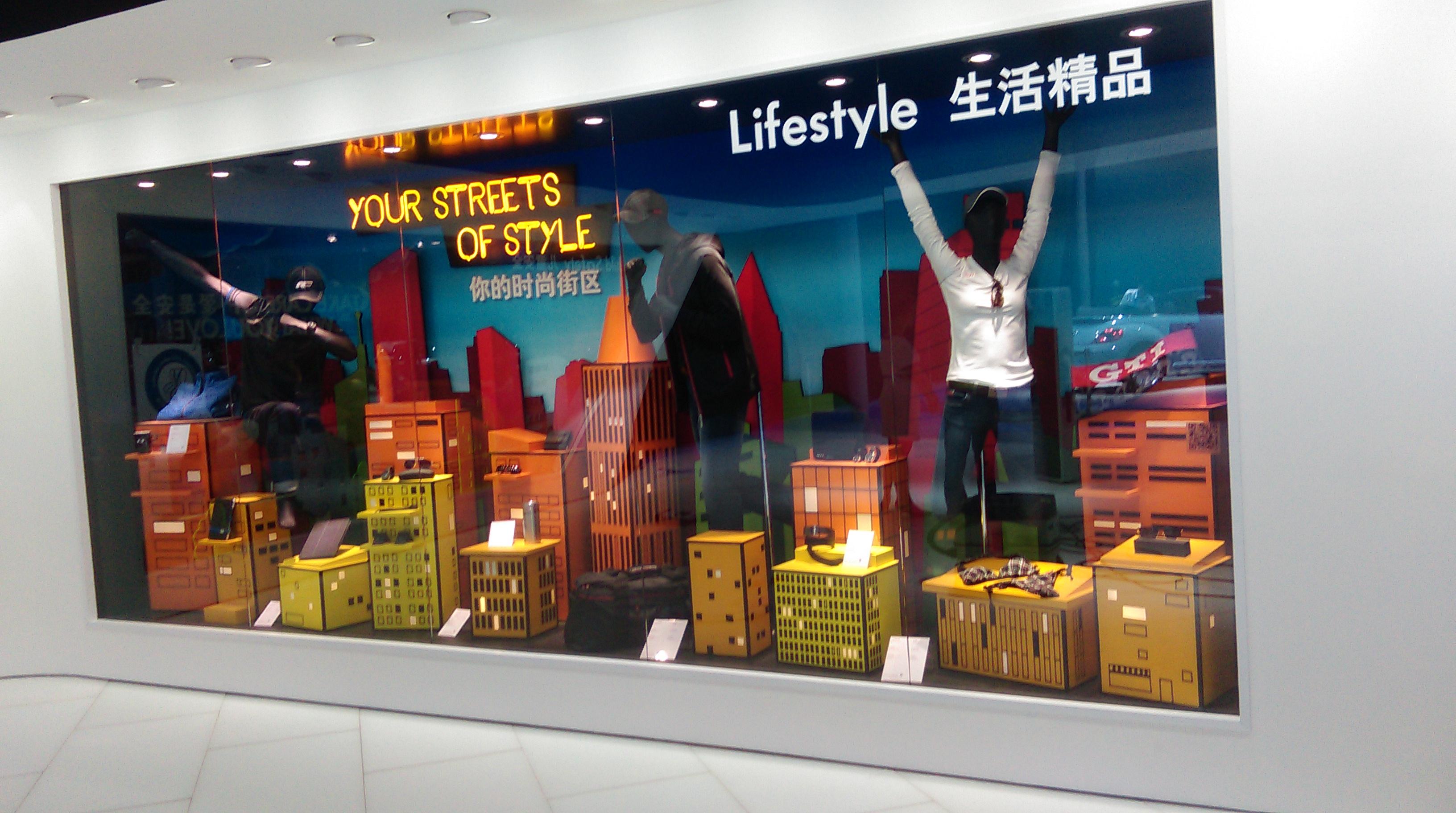 L&B in Shanghai