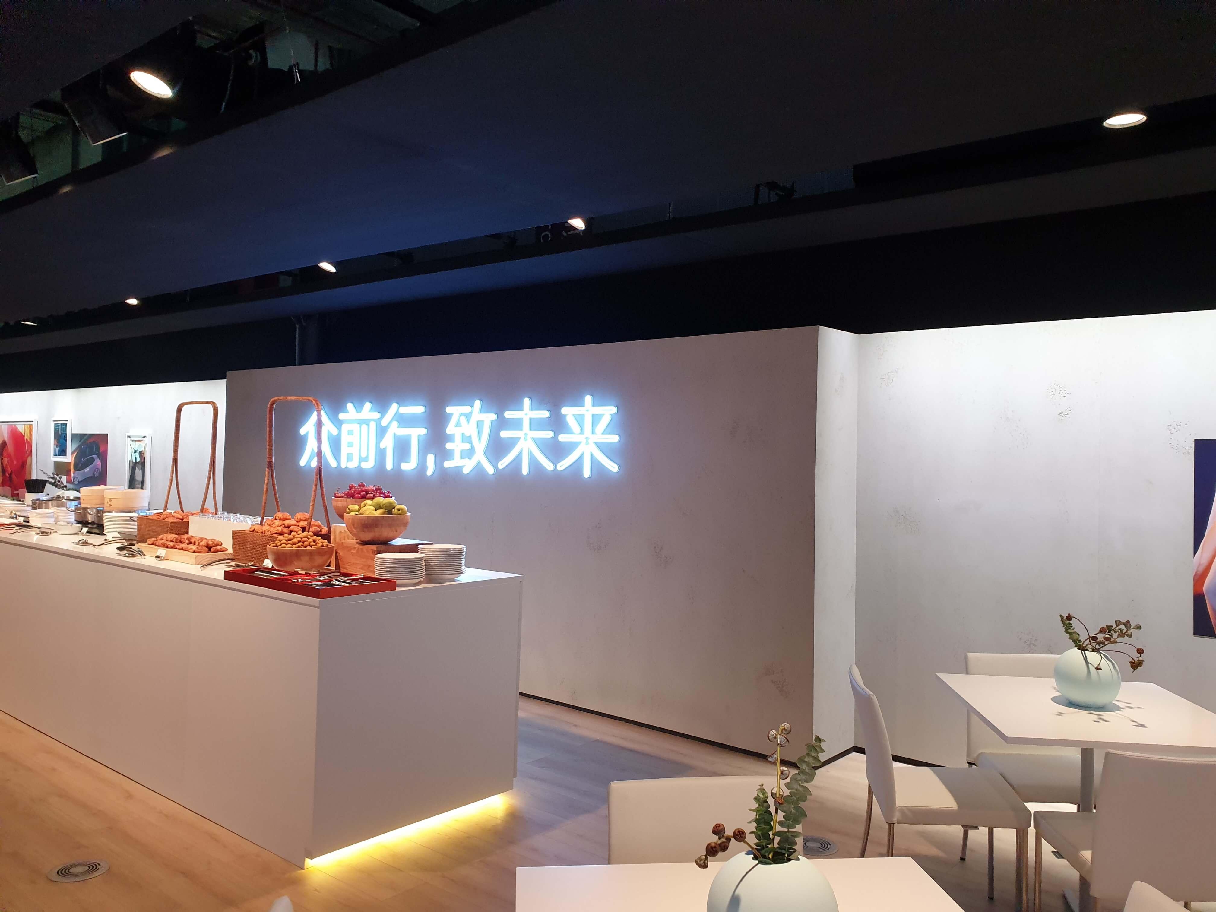 2019 Shanghai