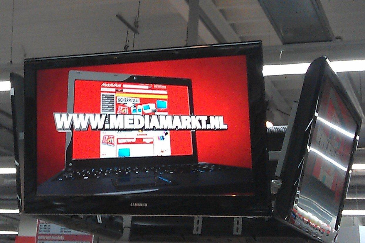 Verlichting Mediamarkt